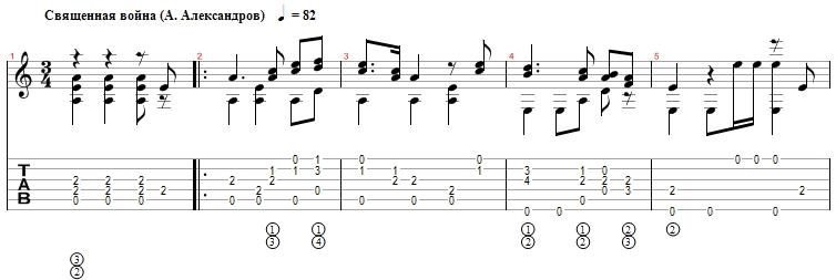 турбина туриста mp3 скачать бесплатно, музыка турбина туриста - 51 м мінков в обр в альченко старий рояль ноты