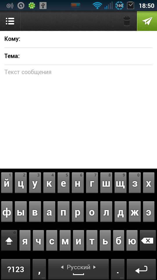 freemail знакомства with thousand of mails