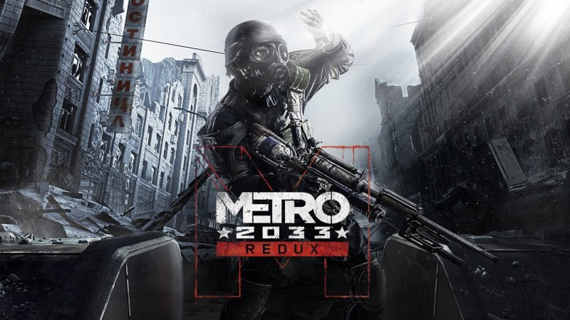 Metro 2033 Redux (RU/CIS activation; Steam ROW gift)