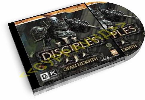 Resurrection.v 1.1 (или в корне папки с игрой есть DisciplesIII.exe ) 3. Ск
