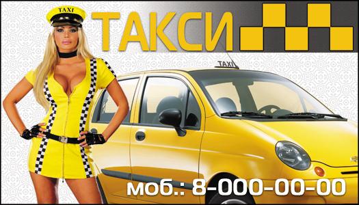 A-kor 605605-800м