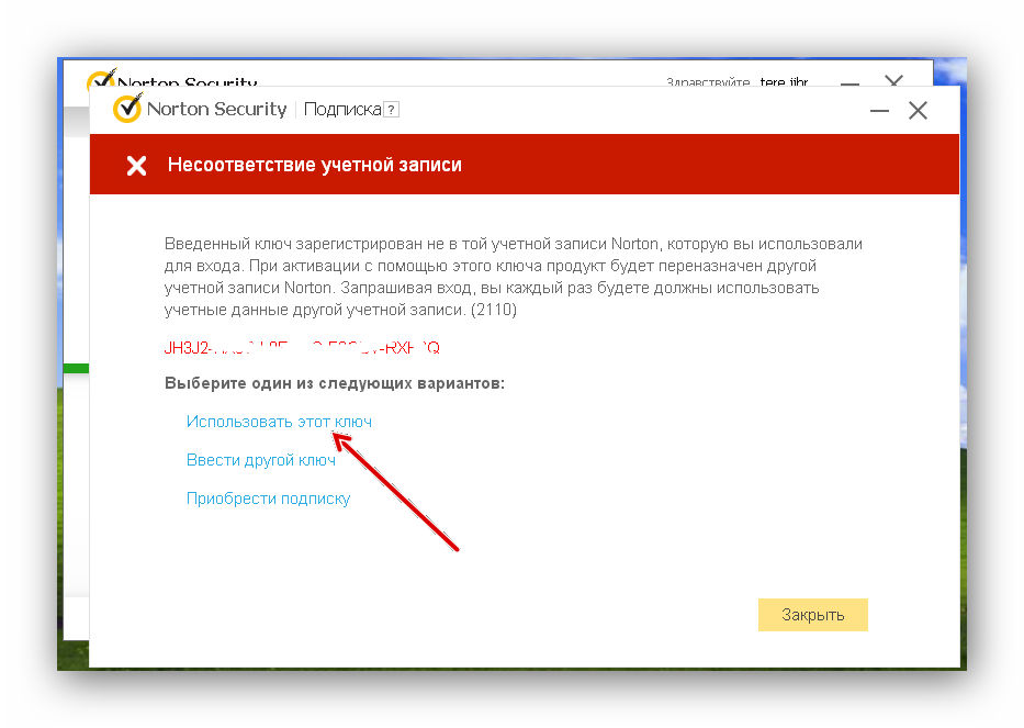 Norton Security Deluxe With Key