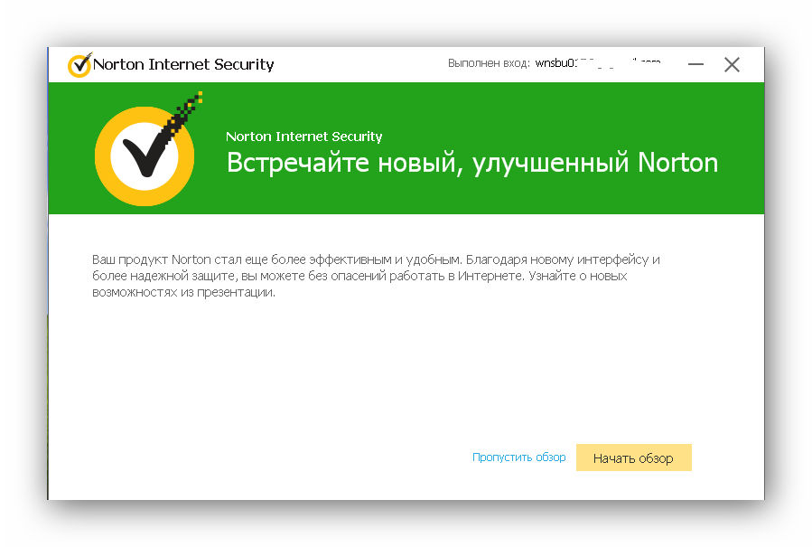 how to install norton security premium from pack from shop