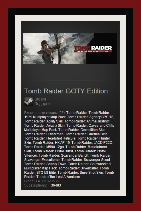 Tomb Raider GOTY Edition (Steam Gift ROW / Region Free)