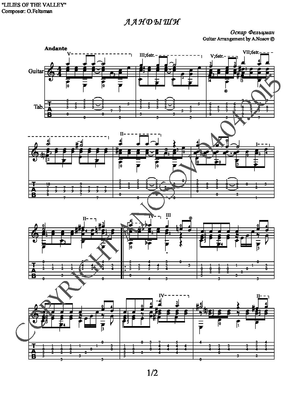 Ландыши (Ноты и табы для гитары соло)