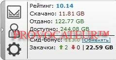 ACCOUNT TAPOCHEK.NET (TAPOCHEK.NET) 100 GB