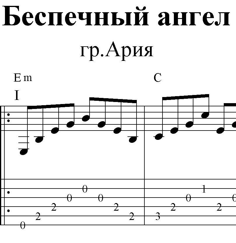 сектор газа тексты песен смотреть на песни нет