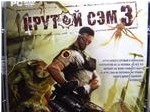 Serious Sam 3 BFE (Steam Key/Reg. Free/MULTILANG)+БОНУС