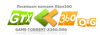 Инвайт на Game-torrent-x360.org