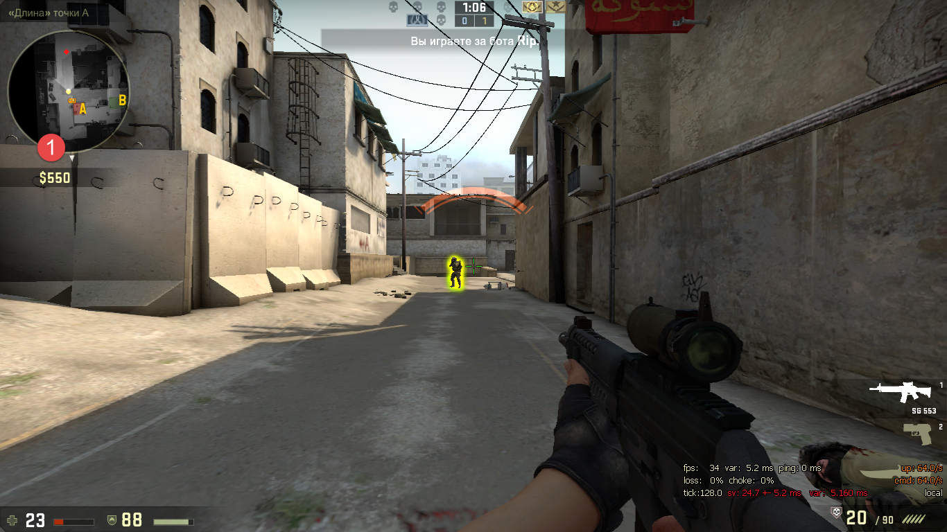 WH for Counter-Strike: Global Offensive