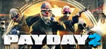 Payday 2 - аккаунт steam (region free; ROW account)