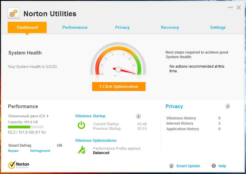 Код Активации Norton Utilities Zip