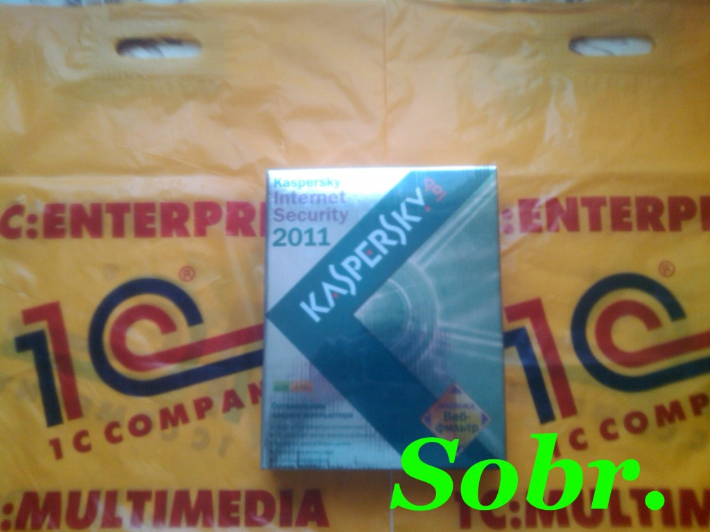 Kaspersky Internet Security 2011/2012/13 2ПК 1 ГОД UA