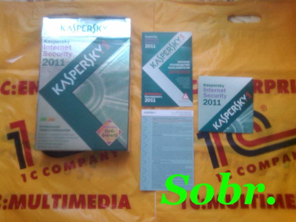 Kaspersky Internet Security 2011/12/13 2CO 1 YEAR BOX UA