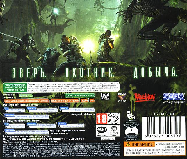 Где купить Aliens vs Predator (Ключ активации в Steam) .