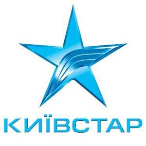 Киевстар 50 - Ваучер пополнения счета Киевстар 50 грн.