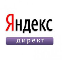 Yandex.Direct coupon for 4500 RUB