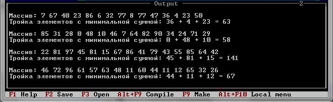 c как проверить что в строке задано символ или цифра