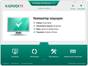 KASPERSKY ANTI-VIRUS 2016-2018 2PC 12MEC REGION FREE*