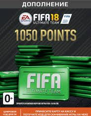 FIFA 18 UT 1050 POINTS / REGION FREE / MULTI / ORIGIN