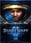 STARCRAFT 2 II WINGS OF LIBERTY RU/EU/US REG FREE MULTI