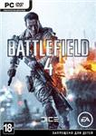 BATTLEFIELD 4 ENGLISH ONLY / REGION FREE / ORIGIN