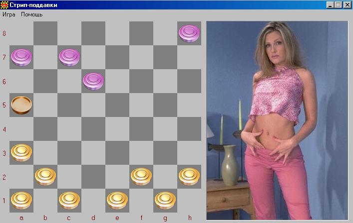 porno-igri-razden-krasavitsu