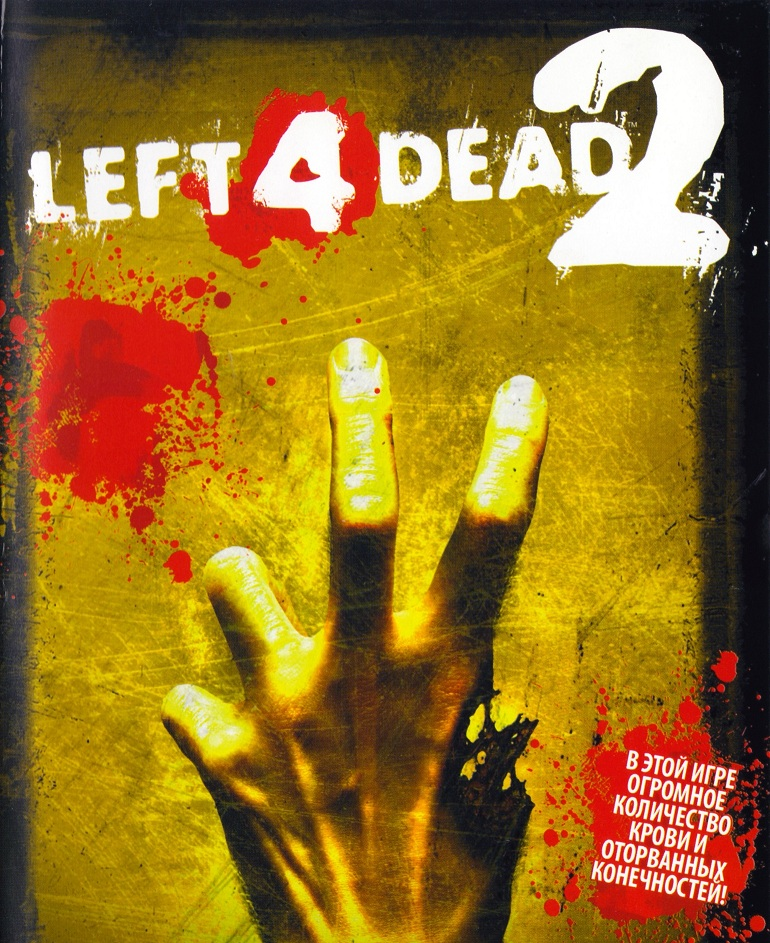 Left 4 Dead 2 (RU/CIS) - steam gift
