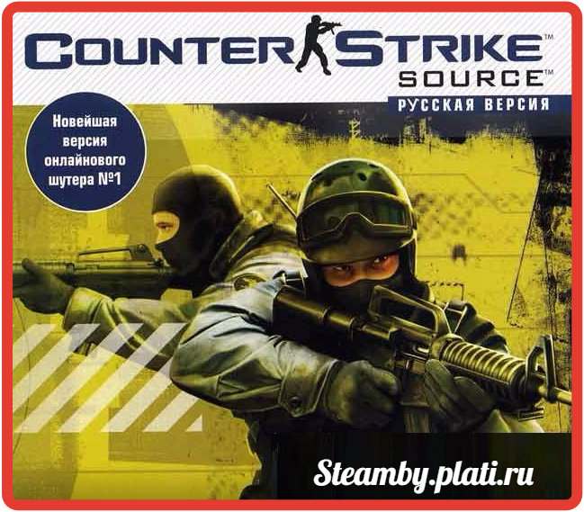 Counter-Strike: Source CSS 3 игры (RU/CIS) - steam gift
