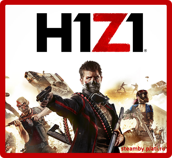 H1Z1 new accounts with guarantee (Region Free)