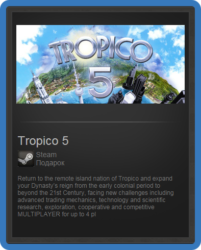 Tropico 5 (ROW) - steam gift + present + discount
