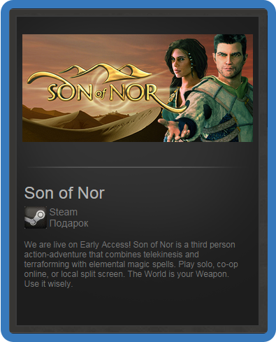 Son of Nor (ROW) - steam gift + present + discount