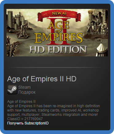 Age of Empires II HD (ROW) - steam gift + discount