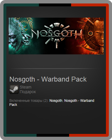 Nosgoth - Warband Pack (ROW) - steam gift + discount