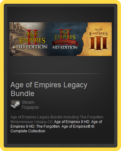 Age of Empires Legacy Bundle (ROW) - steam gift