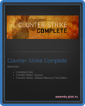 CS:GO Prime Status Upgrade +CSС (РОССИЯ/СНГ) STEAM Gift