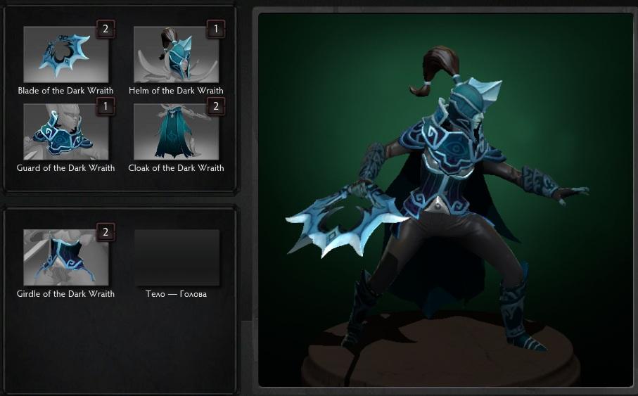 Купить Dota 2 - Dark Wraith [Phantom Assassin].