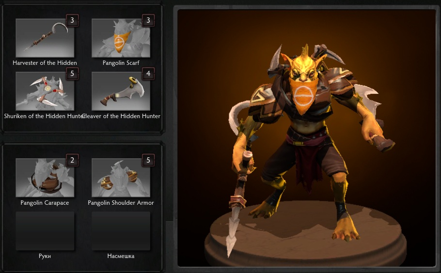 dota 2 trappings of the pangolin bounty hunter