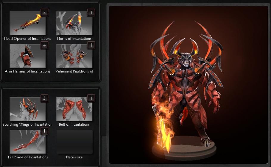 Купить Dota 2 - Incantations of Hell [Doom].
