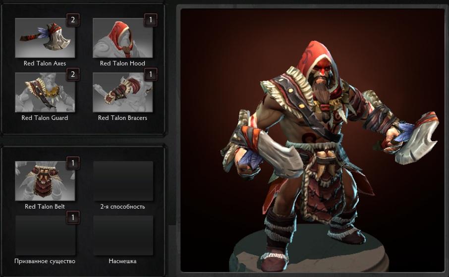 Купить Dota 2 - Gear of the Red Talon [Beastmaster].