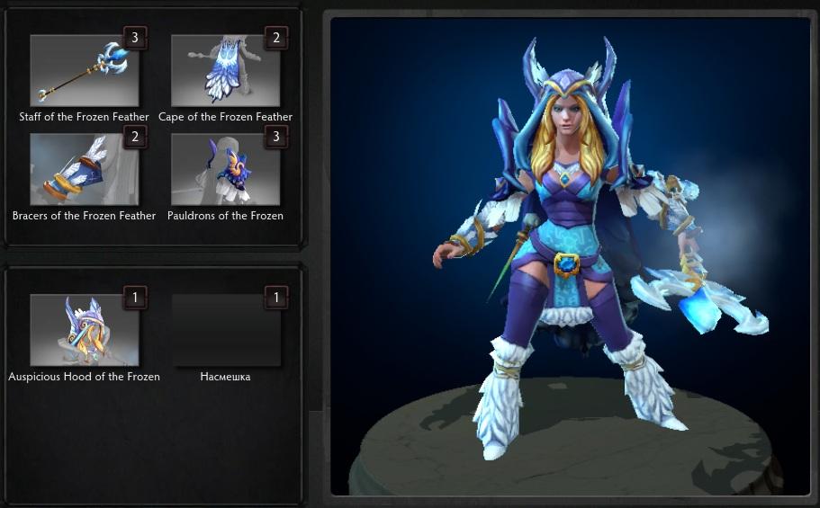 Купить Dota 2 - Frozen Feather [Crystal Maiden].