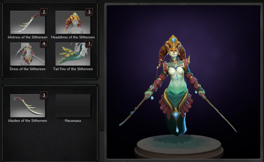 Купить Dota 2 - Designs of Slithereen Nobility [Naga Siren].