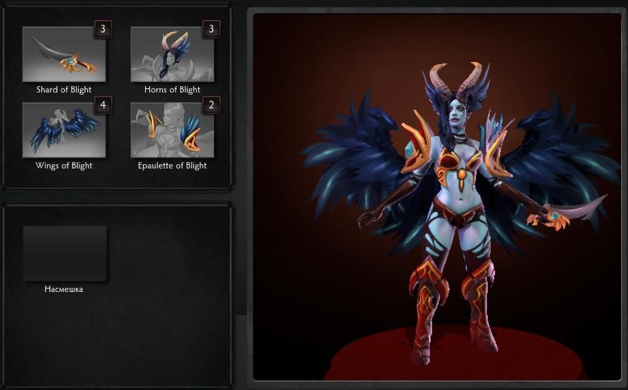 Купить Dota 2 - Adornments of Blight [Queen of Pain].