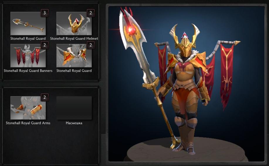 Купить Dota 2 - Stonehall Royal Guard [Legion Commander].