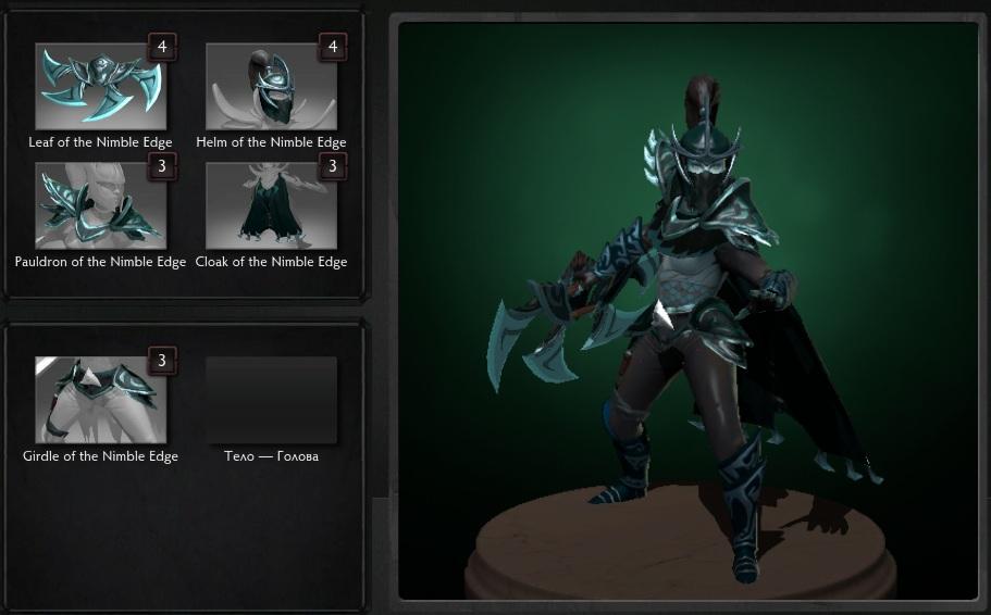 Купить Dota 2 - Nimble Edge [Phantom Assassin].