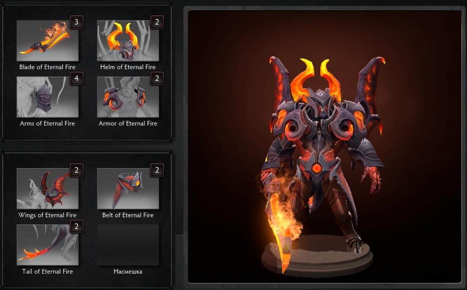 Купить Dota 2 - Eternal Fire [Doom].