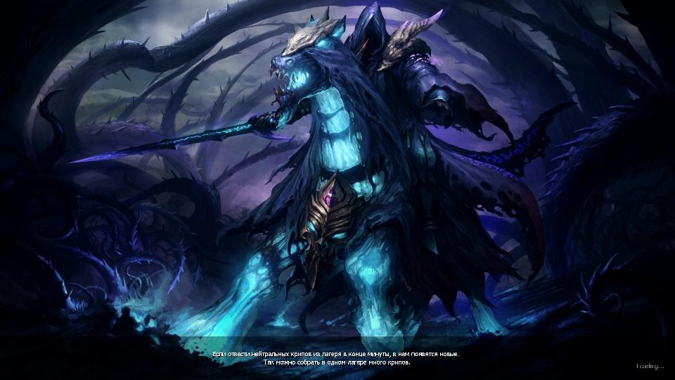 Купить Dota 2 - Загрузочный экран: Demonic Vessel