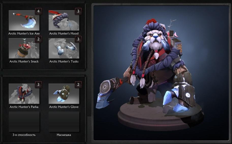 Купить Dota 2 - The Arctic Hunter [Tusk].