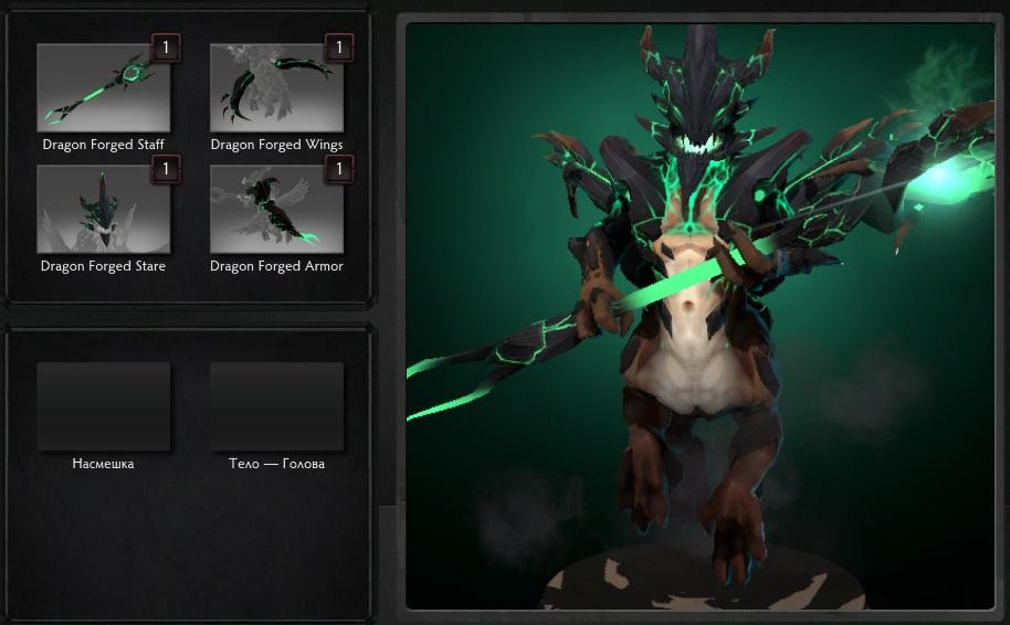 Купить Dota 2 - Dragon Forged [Outworld Devourer].