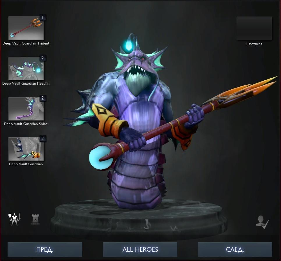 Купить Dota 2 - Arms of the Deep Vault Guardian [Slardar].